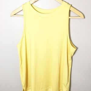 🌸Joy Lab yellow tank small